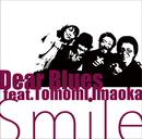 smile/Dear Blues feat. Tomomi Imaoka