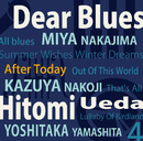 After Today/Dear Blues & 植田ひとみ