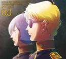 『機動戦士ガンダム THE ORIGIN』オリジナルサウンドトラック portrait 03/服部隆之