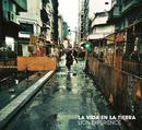 La Vida En La Tierra/Santiago Cirmi Quinteto