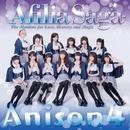 Afilia Saga アニソン4/アフィリア・サーガ・イースト