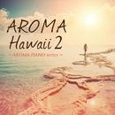 AROMA Hawaii ~AROMA PIANO series~/四葉
