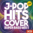 EDM J-POP HITS COVER SUPER BASS MIX 1/Annie Lindemberg & NyanJP