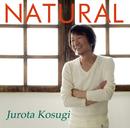 NATURAL/小杉十郎太