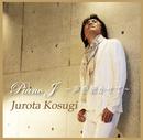 Piano J/小杉十郎太
