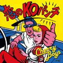 恋のKOパンチ/チェリー・ボーイズ&コニー