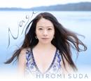 Nagi/Hiromi Suda