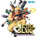 METAL SLUG/SNK サウンドチーム