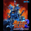 METAL SLUG 2/SNK サウンドチーム