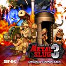 METAL SLUG 3/SNK サウンドチーム