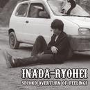 second overturn of feelings/INADA-RYOHEI