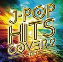 EDM J-POP HITS COVER 2 SUPER BASS MIX 2/Annie Lindemberg & NyanJP