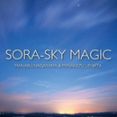 SORA-SKY MAGIC/MANABU NAGAYAMA & MASAKAZU UEHATA
