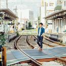 キオクノシルシ/高橋飛夢