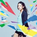夢のヒカリ君のミライ(TVサイズ)/相羽あいな
