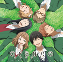 TVアニメ「orange」オリジナル・サウンドトラック/堤博明