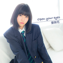 Open your eyes(TVアニメ「Occultic;Nine -オカルティック・ナイン-」エンディングテーマ)/亜咲花