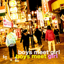 boys meet girl/B玉