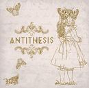 ANTITHESIS Dtype/Royz