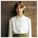 The Girl Next Door/Hiroshi Minami Trio
