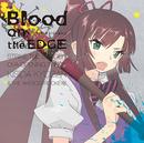 Blood on the EDGE/岸田教団&THE明星ロケッツ