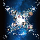 「selector」Best -Ever After-/Cyua