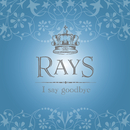 I say goodbye/RAYS