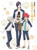 TVアニメ「刀剣乱舞-花丸-」歌詠集 其の六