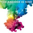 9つの大罪/The Answer is Nine