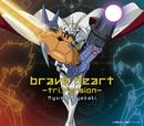 brave heart~tri.Version~/宮﨑 歩
