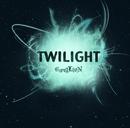 TWILIGHT/GANGLION