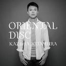 ORIENTAL DISC/KAZUYA KITAMURA
