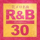 永遠の美メロR&B・名曲30 - Masterpieces/V.A.