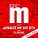 Manhattan Records Presents JAPANESE HIP HOP HITS - Special Edition (mixed by DJ HAZIME)/V.A.