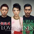 Love Shines (feat. sugar soul & ZEEBRA)/DJ HASEBE