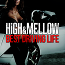 HiGH & MELLOW -BEST DRIVING LIFE-/V.A.
