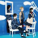 青空のラプソディ 【アーティスト盤】/fhana
