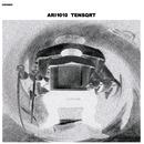 TENSQRT(New Edition)/ARI1010