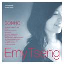 Sonho/Emy Tseng