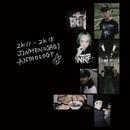 2K11-2K15 Jinmenusagi Anthology/Jinmenusagi