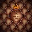 Tokyo Cafe Lounge ~Best Of Sweet Lovers~/V.A.