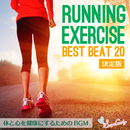 RUNNING & EXERCISE BEST BEAT 20 ~体と心を健康にするためのBGM~/Track Maker R