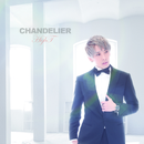 Chandelier/HighT