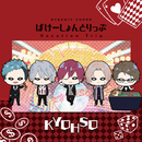 DYNAMIC CHORD Vacation Trip series KYOHSO/KYOHSO