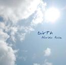 birth/巨勢典子