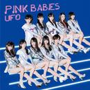 UFO Type-A/ピンク・ベイビーズ