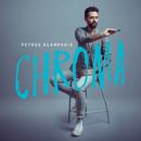 Chroma/Petros Klampanis