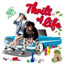 THRILL OF LIFE/GOKU GREEN