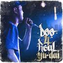 Doo 4 Real/YU-DAI
