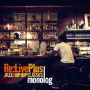 Re:Live Plus -JAZZ meets HIP HOP CLASSICS-/monolog